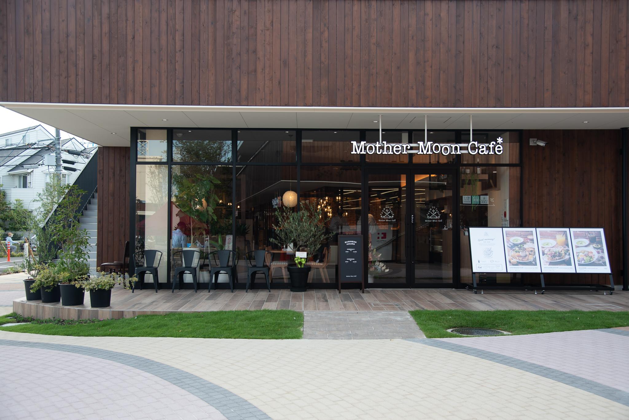 MotherMoonCafe西宮店9月3日オープン詳細のお知らせ